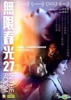 In The Room (2015) (DVD) (Hong Kong Version)
