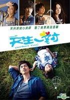 New Perfect Two (2012) (DVD) (Hong Kong Version)
