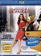 Confessions Of A Shopaholic (2009) (Blu-ray) (Hong Kong Version)