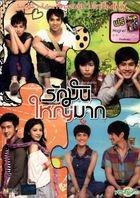 Love Julinsee (DVD) (Thailand Version)
