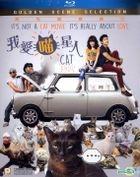 Cat A.W.O.L. (2015) (Blu-ray) (English Subtitled) (Hong Kong Version)