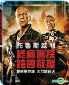 A Good Day to Die Hard (2013) (Blu-ray) (Taiwan  Version)