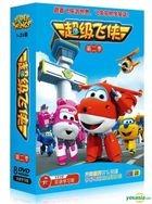 Super Wings (DVD) (Ep. 1-26) (Season 2) (China Version)