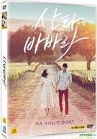 Santa Barbara (DVD) (韓國版)