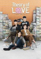 Theory of Love (Blu-ray Box) (Japan Version)