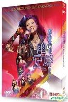 Lui On Na Live Concert 2010 Karaoke (DVD + 2 Live CD)