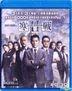 Cold War II (2016) (Blu-ray) (2D + 3D) (Hong Kong Version)