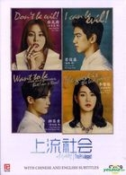 High Society (DVD) (Ep. 1-16) (End) (Multi-audio) (English Subtitled) (SBS TV Drama) (Singapore Version)