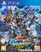 Mobile Suit Gundam Extreme Vs. MaxiBoost ON (Asian Chinese Version)