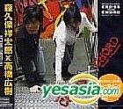 CROSS CHORD Vol.1 - Tenshitachi no Toride (Japan Version)