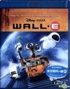 WALL-E (Blu-ray) (Single Disc Edition) (Hong Kong Version)