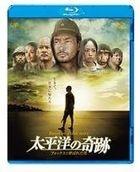 Oba: The Last Samurai (Blu-ray) (Japan Version)