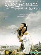 Nowhere To Turn (DVD) (Thailand Version)