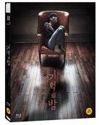 Forgotten (Blu-ray) (韓國版)