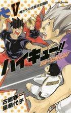 Haikyuu!! Novel Edition!! 5