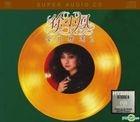 The Golden Songs of Tsui Siu Fung Vol.2 (SACD)