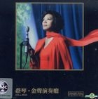 Concert Hall - Golden Voice 2007 (CD + DVD) (Simply The Best Series)
