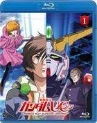 Mobile Suit Gundam Unicorn (Blu-ray) (Vol.1) (English Dubbed & Subtitled) (Japan Version)