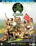 Due West: Our Sex Journey (2012) (Blu-ray) (2D + 3D) (Hong Kong Version)