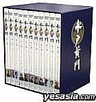 Mitokoumon (2nd Season) Box (DVD) (Japan Version)