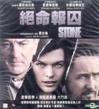 Stone (2010) (VCD) (Hong Kong Version)