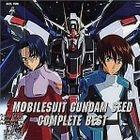 Mobile Suit Gundam SEED COMPLETE BEST (Japan Version)