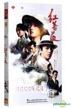 Wild Rose (2017) (H-DVD) (Ep. 1-48) (End) (China Version)