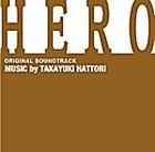 Movie HERO Original Soundtrack (Japan Version)
