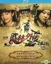 My Own Swordsman (2011) (Blu-ray) (English Subtitled) (China Version)