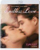 Endless Love (Blu-ray) [New Master Edition] (Japan Version)