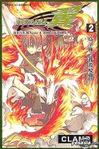 Tsubasa (Vol.2)