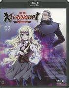 Black God (Kurokami) - The Animation (Blu-ray) (Vol.2) (First Press Limited Edition) (English Dubbed) (Japan Version)