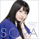 Skyreach (SINGLE+DVD) (First Press Limited Edition)(Japan Version)