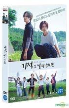 Kiseki: Sobito Of That Day (DVD) (Korea Version)