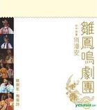 Jing Dian Xi Bao  Qiao Pan An (Gold Disc) (Capital Artists 40th Anniversary Reissue Series)