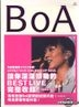 BoA ARENA TOUR 2005 BEST OF SOUL (Overseas Version)