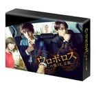 Ouroboros - Kono Ai Koso, Seigi (DVD) (Japan Version)