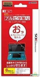 Full Film Sticker for Nintendo 3DS (Japan Version)