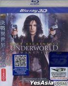 Underworld: Awakening (2012) (Blu-ray) (Taiwan Version)