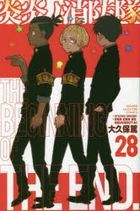Fire Force 28