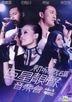 MetroRadio Superstars Live Concert Karaoke (2DVD) (Regular Version)