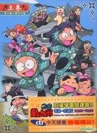 Mr. Ninja (Part I) (DVD) (Multi-audio) (Taiwan Version)