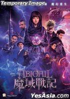 Abigail (2019) (Blu-ray) (Hong Kong Version)