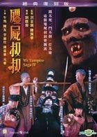 Mr. Vampire Saga IV (1988) (DVD) (Remastered Edition) (Hong Kong Version)