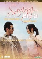 Saving Mother Robot (2014) (DVD) (Hong Kong Version)