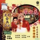 Tai Lui Fa - LeFeng Gold Series (2CD) (Malaysia Version)