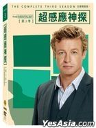 The Mentalist (DVD) (Ep. 1-24) (Season 3) (Taiwan Version)