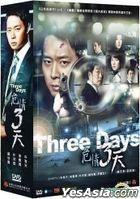 Three Days (2014) (DVD) (Ep.1-16) (End) (Multi-audio) (SBS TV Drama) (Taiwan Version)