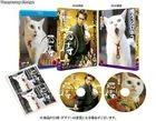 Samurai Cat (2014) (Blu-ray)(Japan Version)