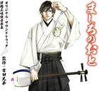 TV Anime Those Snow White Notes  Original Soundtrack  (Japan Version)